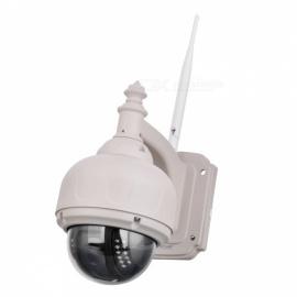 VSTARCAM PNP 1.0MP IP Network Camera w/ TF / Wi-Fi / 22-IR LED - Grey