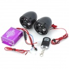 TY-281A Waterproof Anti-theft Motorcycle MP3 Player w/ Speakers - Purple + Black (12V)