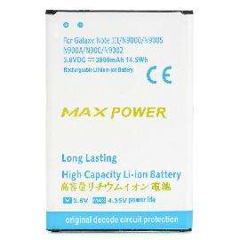 """Replacement """"3800mAh"""" Li-ion Battery for Samsung Galaxy Note 3 / N9006 / N9005 / N9000"""