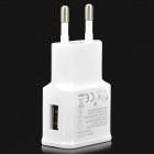 2A Power Adapter + USB Cable for Samsung Note 3 N9000 - White(EU Plug)