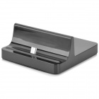 Universal Micro USB Data Charging Dock for Samsung / HTC / Nokia - Black