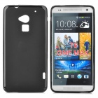 Simple Plain Protective TPU Back Case for HTC One MAX (T6) - Black