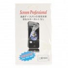 Protective PET Clear Screen Guard Film for Samsung Galaxy S4 / i9500