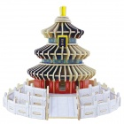 Robotime JPD446 DIY Assembly Wood Temple of Heaven in Beijing Model - White + Yellow