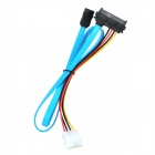 29-Pin SAS Male to SATA Male Adapter Cable w/ 4-Pin IDE Power Cable - Blue + Black + Red + Yellow