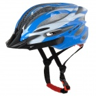 KUYOU KY-003 Outdoor Bicycle One-Piece Helmet - Blue + White (Free Size)