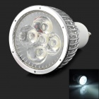 WindFire GU10 5W 300LM 6000K White Light LED Spotlight Lamp - Silver + White (85~265V)