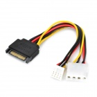 SATA 15pin to 4pin + 4pin Power Cable for IDE Devices - Black + Red + Yellow (15cm)