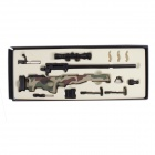 009 Full Metal Detachable 1/4 Scale Britain AWP Gun Model Toy - Desert Camouflage