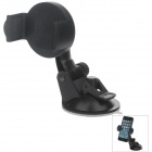 H01 360 Degree Rotation Suction Cup Holder w/ C46 Mini Back Clip for Iphone 4 / 4S / 5 - Black