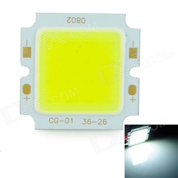 Square 8W 800lm 6500K COB LED White Light Lamp - Silver + Yellow (25~28V)