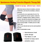 LOOF Self Heating Infrared Magnetic Therapy Knee Support - Black