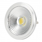 Lexing LX-AR111-03 G53 10W 680lm 4500K COB Proyector LED - plata + wh
