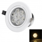 Cnlight CNEISD0701WW 7W 400lm 3500K Warm White LED Deckenleuchte / Spotlight (85 ~ 265V)