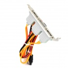 Dual-SATA to ESATA Baffle Plate Cable w/ Power Supply - Multicolored