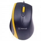 SunRose 2363 USB 2.0 Wired 1000dpi Optical Mouse - Black + Yellow (148cm-Cable)