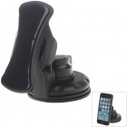 "Car Instrument Desk Silicone Holder Mount w/ C71B 2.5~9"" Silicone Back Clip for GPS/PDA/Cell Phone"