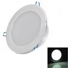 "Highlight Energy-Saving 5"" 12W 950lm 6000K LED White Light Ceiling Light - Silver + White (85~265V)"