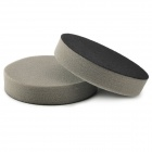 "5"" Car Cleaning / Polishing Sponge Pads - Grey + Black (2 PCS)"