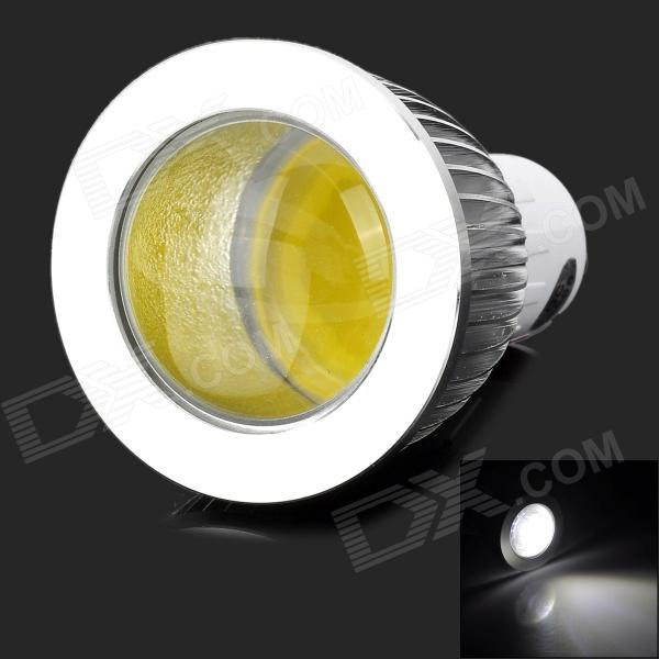 JR JZ-GU10-5W-W-COB GU10 5W 390lm 6500K 1-COB LED White Light Spotlight - Silver + White (85~265V)
