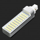 G24 8W 40 x 160lm 6000K 40-SMD 5050 LED White Light Bulb - Silver + White (90~255V)