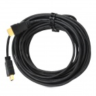 JJBY 1080P Gold-Plated HDMI 1.3 Male to Male Connection Cable - Black (7.6m)