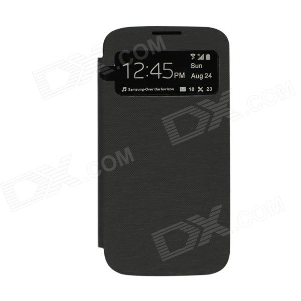 Protective Back Case w/ Wireless Charger Receiver Module + Wireless Charger for Samsung Galaxy S4 радиотелефон panasonic kx tga806 rub