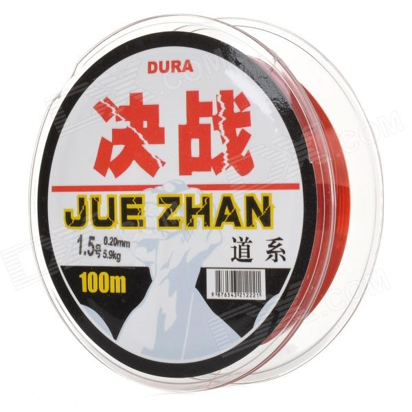 1.5 0.2mm Super Rally Nylon Fishing Wire - Red (10m)