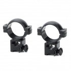 KDZ024 Aluminum Alloy Gun Rail Mount w/ Hex Wrench - Black (2 PCS)
