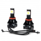 LD 30w 2000mA 2000lm 6500k H11 White Light  LED Head Lamp for Car - Black (12~24V) (2 CPS)