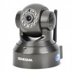 SENKAMA 300KP PTZ PNP IP Network Camera w/ 10-IR LED / Wi-Fi / TF / Motion Detection