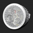 GX5.3 5W 80lm 6000K 5-LED White Light Spotlight - Silver + White (12V)
