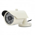 ZONEWAY IPC1100HA Outdoor 720p ONVIF CCTV IP Camera w/ 48-IR LED - White
