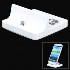 Universal Micro USB Charging / Data Sync Station for Samsung / HTC / Nokia + More - White