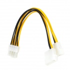 4-pin Female to 8-pin Male Power Supply Cable - Black + Yellow + White (20 CM)