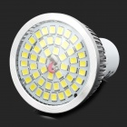 LeXing LX-SD-023 G5.3 6.5W 600lm 6000K White Light Spotlight - Silver + White