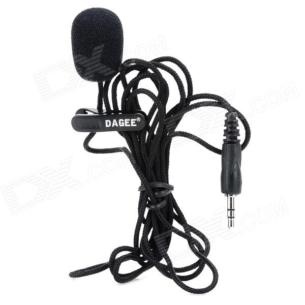 DAGEE DG-001MIC Universal 3.5mm Jack Wired Nylon Housing Microphone for PC - Black (200cm) projector lamp 60 j1331 001 with housing for sl700x sl703s sl703x sl705s sl705x sl700 sl703 sl705 sl710x sl710s sl710