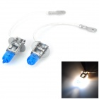 H3 12V 55W 300LM 4000K White Light Xenon Head Lamp for Car - Blue + Silver (2 CPS)