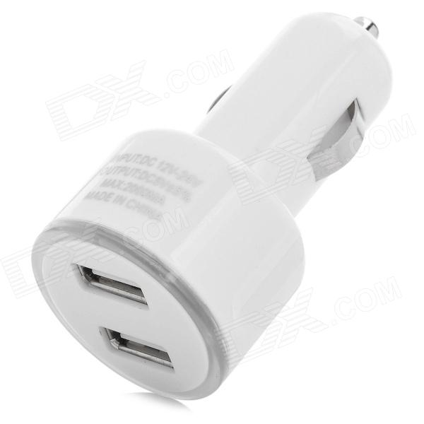 Universal Dual Female USB Output Car Charger - White ximena tocornal montt the chilean memory debate