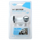 SHUNWEI Convenient Car Air Outlet Mounted 360' Rotating Plastic Holder for Cellphone / GPS + More