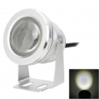 CJGD04 10W 450lm 5500K White Light LED Floodlight - Silver
