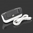 5V 1600mA USB Charging Dock Station w/ Cable for Samsung Galaxy Note 3 N9000 - White + Black