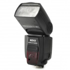 "MEIKE MK-600-C 2"" LCD 300lm 6500K 1-LED TTL Speedlite for Canon 5D3 / 5D2 / 7D + More - Black"