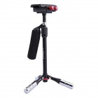 DEBO Foldable Stabilizer for SLR Camera / Video Camera - Black + Silver