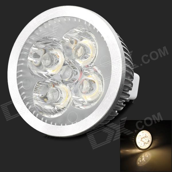 LeXing LX-SD-030 GU5.3 4.5W 300lm 3500K Warm White Light Spotlight - Silver + White (12V)