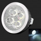 LeXing LX-SD-031 GU5.3 4.5W 300lm 7000K White Light Spotlight - Silver + White