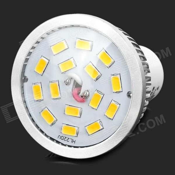 LeXing LX-SD-012 G5.3 6W 500lm 3500K 15 SMD 5630 LED Warm White Light Spotlight - Silver + Yellow