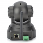 Standalone IP Wireless WIFI/LAN Camera with Night Vision and Pan/Tilt Motors