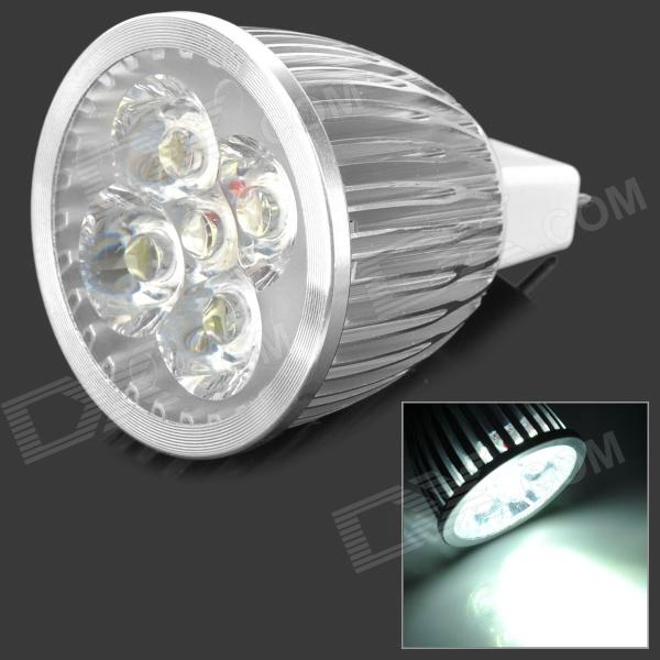 MR16 GX5.3 5W 550lm 6500K 5-LED White Light Spotlight - Silver + White (12V) gx h6b r sensor mr li