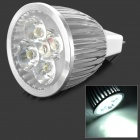 MR16 GX5.3 5W 550lm 6500K 5-LED Cool White Light Spotlight - Silver + White (12V)